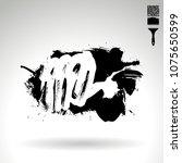 black brush stroke and texture. ... | Shutterstock .eps vector #1075650599
