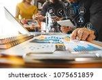 working team meeting concept... | Shutterstock . vector #1075651859