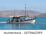 ferry boat on the gulf of... | Shutterstock . vector #1075662395