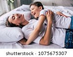 the happy daughter and a mother ... | Shutterstock . vector #1075675307
