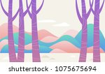 purple tree fantasy forest... | Shutterstock .eps vector #1075675694