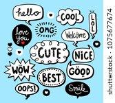 bubble speech doodle set. | Shutterstock .eps vector #1075677674