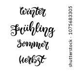 hand lettering winter  spring ... | Shutterstock .eps vector #1075683305