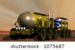EOS Mars Program Landtrain Variant - stock photo