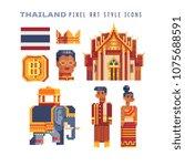 travel to thailand landmark...   Shutterstock .eps vector #1075688591