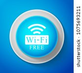 white free wi fi sign isolated... | Shutterstock .eps vector #1075693211