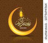 ramadan kareem greeting card... | Shutterstock .eps vector #1075694564