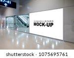 mock up large advertisement... | Shutterstock . vector #1075695761