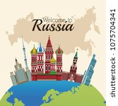 welcome to russia | Shutterstock .eps vector #1075704341