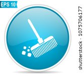 broom blue glossy round vector... | Shutterstock .eps vector #1075706177