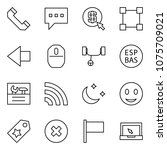 flat vector icon set   phone... | Shutterstock .eps vector #1075709021