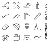 flat vector icon set   share... | Shutterstock .eps vector #1075712177