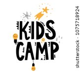 kids camp sign with cute... | Shutterstock .eps vector #1075718924