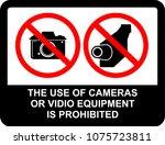 no camera  sticker   Shutterstock .eps vector #1075723811