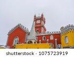 sintra  portugal   january 03 ... | Shutterstock . vector #1075723919
