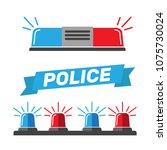 siren set. police flasher or... | Shutterstock .eps vector #1075730024