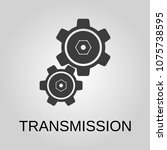 transmission icon. transmission ... | Shutterstock .eps vector #1075738595