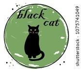 cat icon vector illustration on ...   Shutterstock .eps vector #1075741049