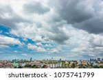 aerial view of dramatic... | Shutterstock . vector #1075741799