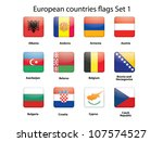 buttons with european countries ... | Shutterstock .eps vector #107574527