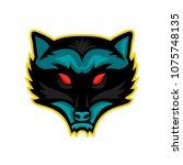 mascot icon illustration of... | Shutterstock .eps vector #1075748135