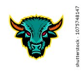 mascot icon illustration of an... | Shutterstock .eps vector #1075748147