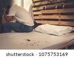 drug addicted person man with... | Shutterstock . vector #1075753169