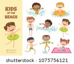collection of kids playing at... | Shutterstock .eps vector #1075756121
