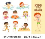 collection of kids playing at... | Shutterstock .eps vector #1075756124