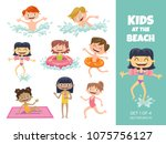 collection of kids playing at... | Shutterstock .eps vector #1075756127