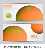 flyer banner or web header... | Shutterstock .eps vector #1075775789