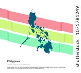 philippines map design with... | Shutterstock .eps vector #1075781249