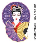 portrait of geisha with... | Shutterstock .eps vector #1075785185