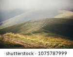 beautiful hill and path in... | Shutterstock . vector #1075787999