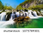 plitvice lakes with waterfall ... | Shutterstock . vector #1075789301