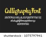 calligraphic vector script font.... | Shutterstock .eps vector #1075797941