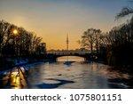 beautiful winter landscape   tv ... | Shutterstock . vector #1075801151