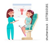 pregnant woman on a... | Shutterstock .eps vector #1075810181