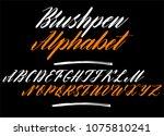 hand lettering alphabet design  ...   Shutterstock .eps vector #1075810241