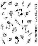 toucan line drawn illustration | Shutterstock .eps vector #1075817831