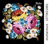 russian zhostovo painting ... | Shutterstock .eps vector #1075821881
