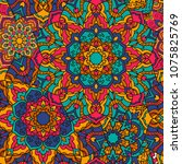 seamless mandala pattern for... | Shutterstock .eps vector #1075825769
