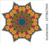 mandala. ethnic decorative... | Shutterstock .eps vector #1075827044
