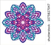 mandala. ethnic decorative... | Shutterstock .eps vector #1075827047