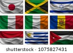 background set wave country...   Shutterstock .eps vector #1075827431