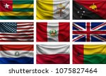 background set wave country...   Shutterstock .eps vector #1075827464