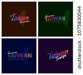 tourism taiwan typography logo...   Shutterstock .eps vector #1075830044