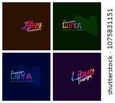 tourism libya typography logo... | Shutterstock .eps vector #1075831151