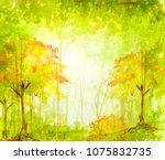 watercolor illustration ... | Shutterstock . vector #1075832735