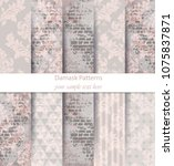 damask patterns set collection... | Shutterstock .eps vector #1075837871